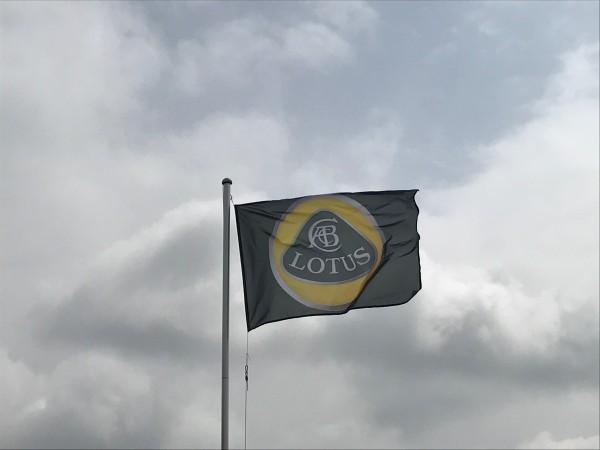 Lotus Fahne/ Flagge